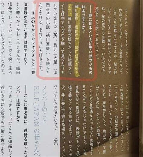 Pro Di Jepang kasus bugsy belum selesai siwon dituding pro jepang gara gara pernyataan ini kabar berita