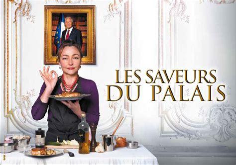 Film Les Saveurs Du Palais Au Bureau Des Saveurs