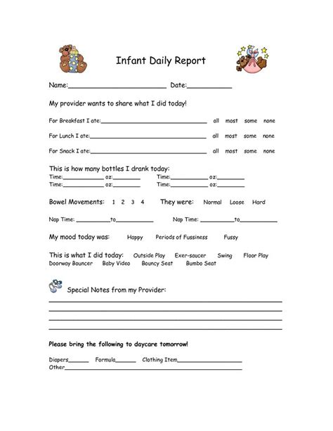 daycare infant daily report template infant daily report daycare forms