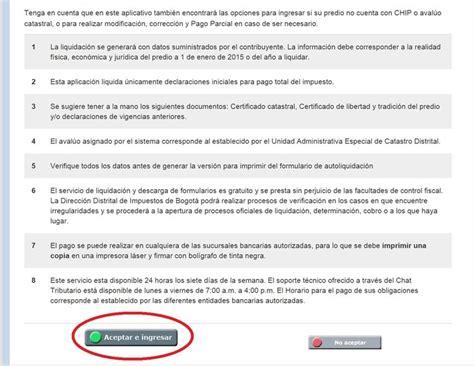 formato pago predial df formato impuesto de cundinamarca