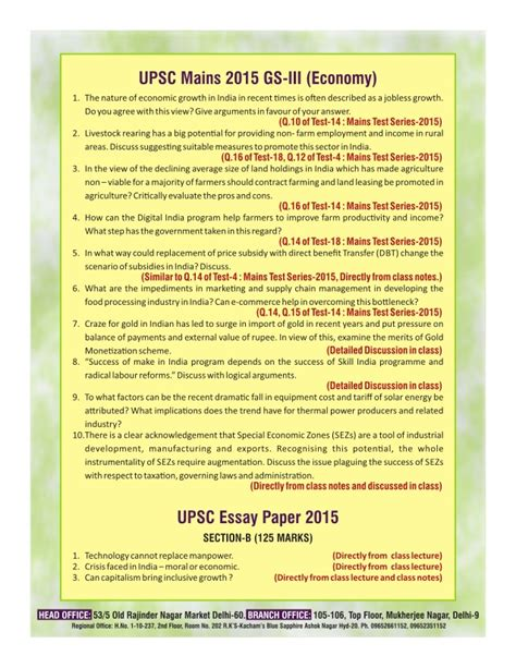 Vision Ias Essay Test Series by Essay Test Series Reportz311 Web Fc2