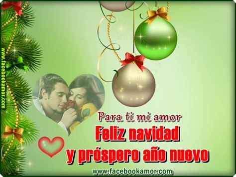 imagenes de amor y amistad en navidad tarjetas de navidad para el amor im 225 genes bonitas para