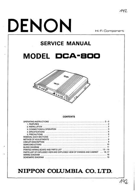 Denon Dca 800 Service Manual Immediate Download