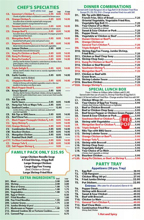 see thru chinese kitchen blue island 12601 s western blue island menu see thru chinese