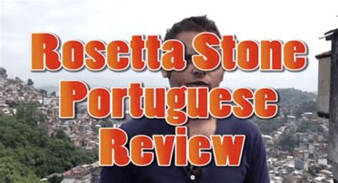 rosetta stone brasil review of rosetta stone portuguese