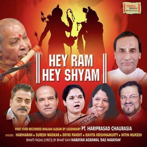 hey ram songs free hey ram hey shyam songs hey ram hey shyam