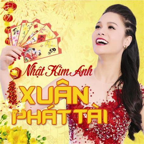 Cd Huang Jiang Qin Who Can My Feel Erhu Original tải nhạc xu 226 n ph 225 t t 224 i mp3 320kb miễn ph 237 tainhacmp3 vn