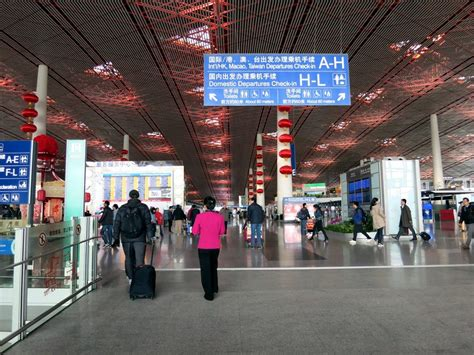 Beijing International Mba by Getting To India Part 3 Air China A330 Business Class
