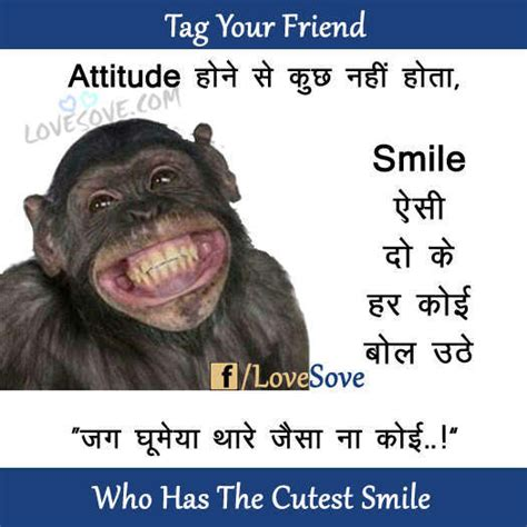 Funny Smile Meme - funny pictures