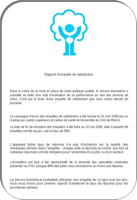 Exemple De Lettre De Remercier Pour Questionnaire Modele Lettre Questionnaire Satisfaction Document