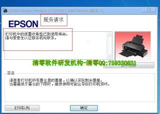 reset epson xp 702 download waste ink pad is saturated resetter epson l565 l850 l1300