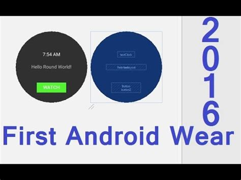 tutorial android wear android wear app tutorial for beginner make your first