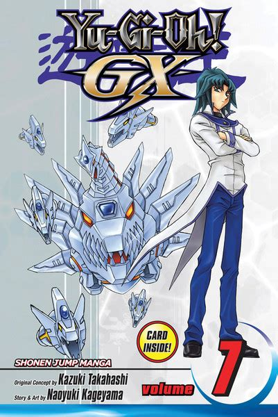 what about s duel of comedy tragedy volume 1 books yugioh gx volume 7