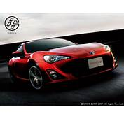 This Is The New Toyota 86 Japanese Nostalgic Car Pictures