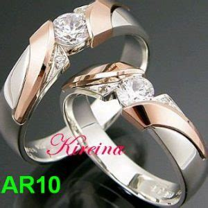 Kalung Ukir Nama Lapis Emas Pasir Warna Kombinasi Perhiasan cincin kawin perak lapis emas mewah ar10 cincin kawin dan tunangan