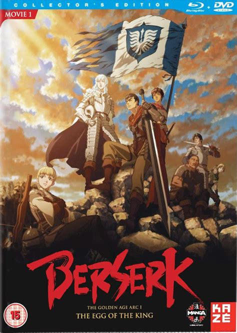berserk the golden age arc 1 the egg of the king 2012 berserk the golden age arc 1 the egg of the king