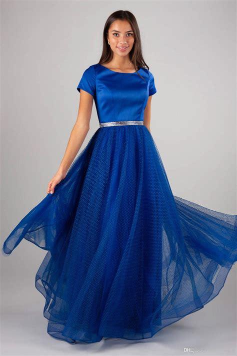 Simple Classy Prom Dresses