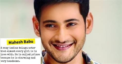 actor meaning urban dictionary urban dictionary mahesh babu s urban dictionary definition