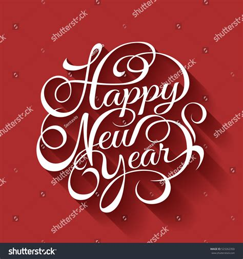 new year font style happy new year vector text calligraphic stock vector