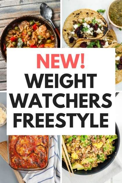 weight watchers freestyle 2018 the all new 2018 weight watchers freestyle cookbook for beginners weight loss volume 1 books weight watchers freestyle new plan 2018 slender kitchen