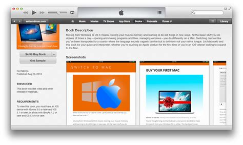 itunes books how to get out of the friend zone three ibooks author support for the iphone should be on apple s