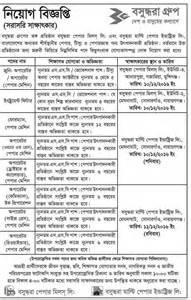 bashundhara group jobs circular job bd com