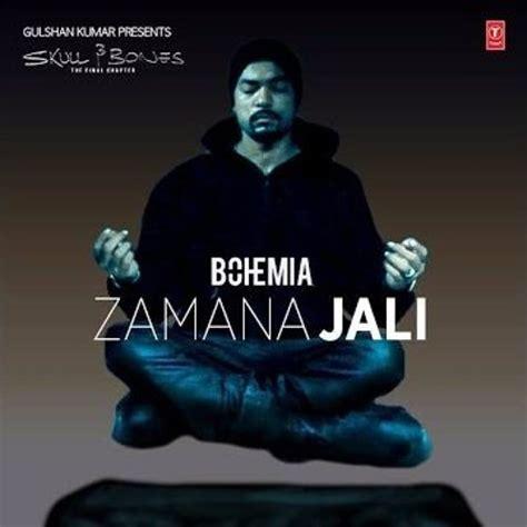 bohemia skull mp3 bursalagu free mp3 download lagu terbaru gratis bursa