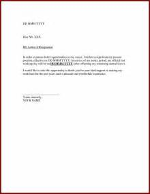 Resignation Letter Sle Canada by Format For India Sle Application Resignation Resignation Letter Format Letter Format For