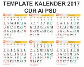 Kalender 2018 Indonesia Psd Template Kalender 2017 Corel Draw Cdr Master Template