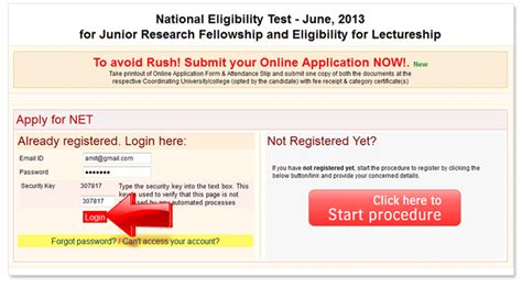 Permission Letter Ugc Net ugc net e certificate password