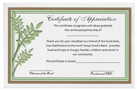 partnership certificate of appreciation template