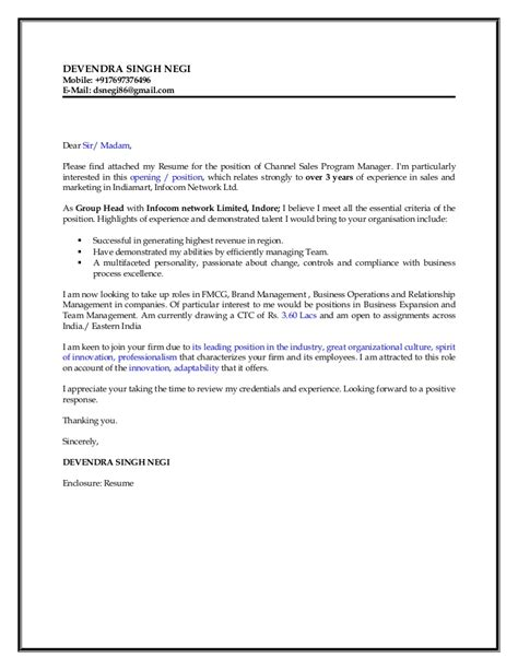 cover letter for bain and company bain cover letter bain and company sle cover letter