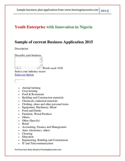 Youwin Business Plan Format | youwin sle business plan enterpreneur