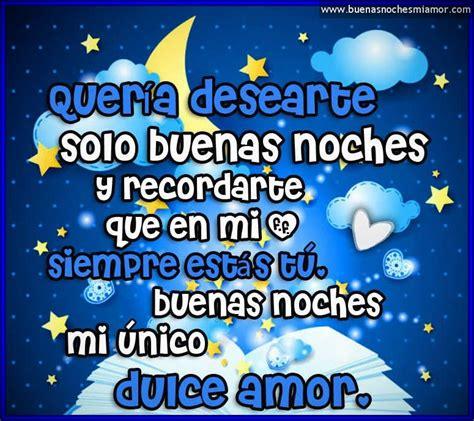 Imagenes De Buenas Noches Para Mi Amor En Ingles | hermoso mensaje con imagenes de buenas noches para mi amor