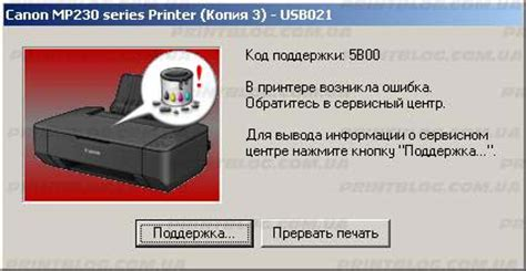 run resetter mp237 v1074 it free download canon service tool v3400 optimal response