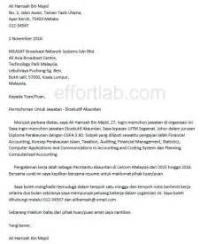 contoh surat guarantee letter bahasa indonesia cover