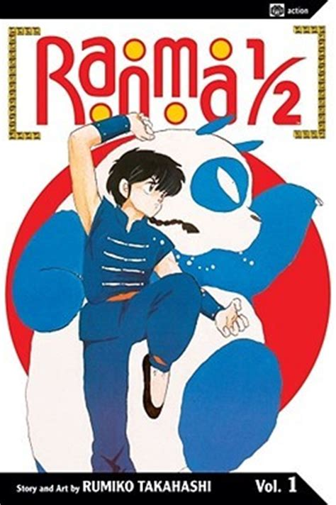 motherless volume 1 books ranma 189 vol 1 ranma 189 us 2nd 1 by rumiko takahashi