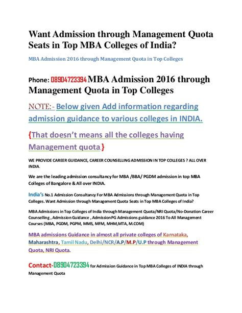Mba Admission 2016 India by Mba Admission 2016 Through Management Quota In Top Colleges