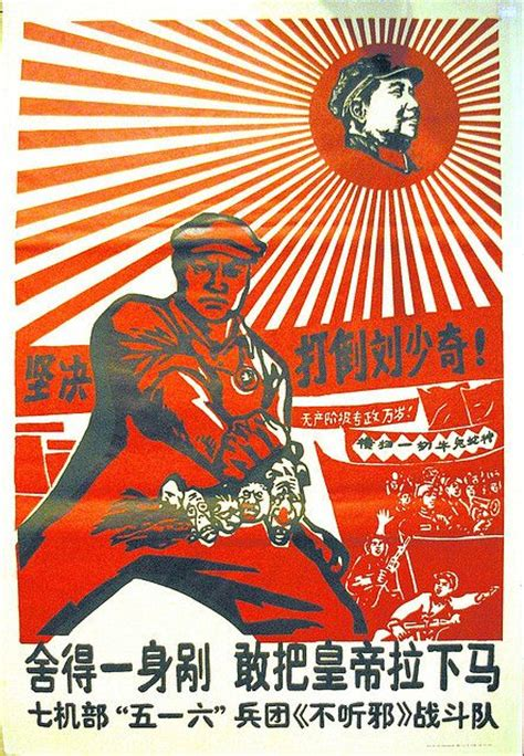 Communist Usa Also Search For Communist Propaganda Poster Propaganda