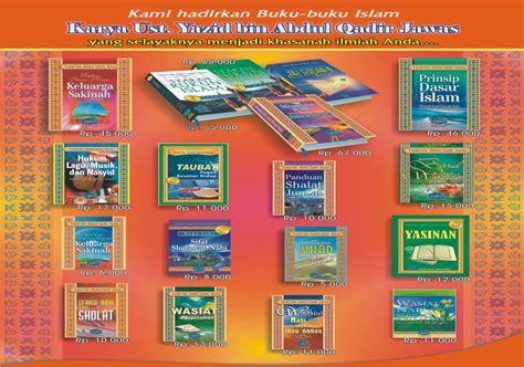 Buku Ekonometri Buku 2 buku buku tulisan ustadz yazid hafizhahullah swalayan buku buku islam dan majalah islam