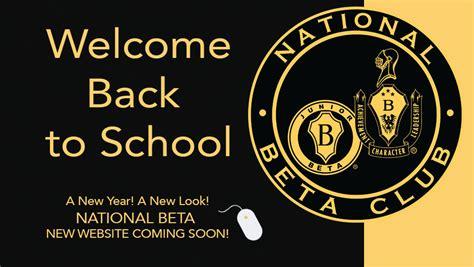 Beta Club home national beta club