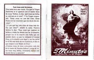 Popular oracion de san alejo html owingslawrenceville com
