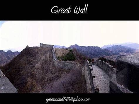 Great Wall Of China Music Authorstream Great Wall Of China Powerpoint