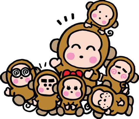 Kaos Keroppi Happy Keroppi 4 Tx sanrio friend of the month monkichi september 2016 sanrio