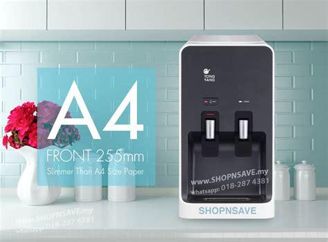 Water Dispenser Yang Murah korea tong yang 8900c cold water dispenser with water purifier 3 water filter black