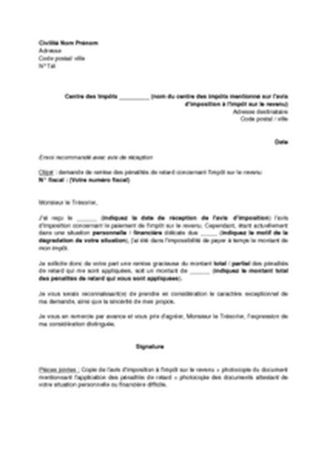 Exemple De Lettre Demande De Grace Impot Application Letter Sle Modele De Lettre Demande De Grace Impot