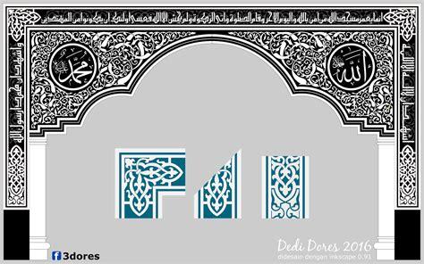 desain kaligrafi masjid kaligrafi mihrab masjid sungai tarap kar penulis