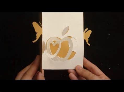 carding apple tutorial how to make an apple pop up card dyi tutorial youtube