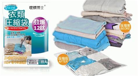 Vacum Bag Isi 8 Free Pompa vacuum bag storage isi 6 pc free pompa