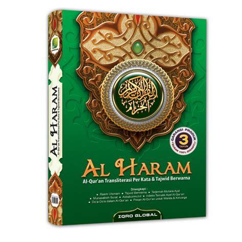 Alq1419 Al Quran Al Mummayyaz Terjemah Dan Per Kata Cover Cantik al quran transliterasi per kata al haram a5 jual quran murah